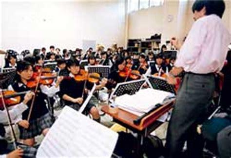 Schools of the performing arts in japan. Schools - Explore Japan - Kids Web Japan - Web Japan