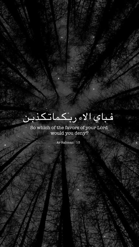 islamic quotes wallpaper aesthetic backgrounds