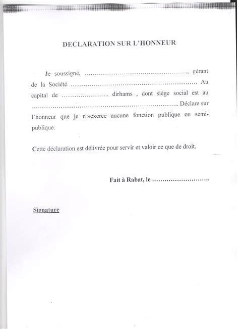 attestation domiciliation si鑒e social déclaration sur l 39 honneur du gérant avec signature légalisée