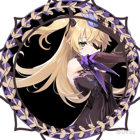 Discord Good Profile Picture Discord Good Anime Pfp Anime Pfp Discord Materi Pelajaran 8