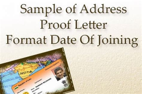 sample  address proof letter format date  joining hr