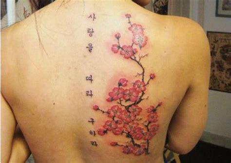 korean tattoos designs ideas  meaning tattoos