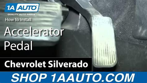 replace accelerator pedal position sensor