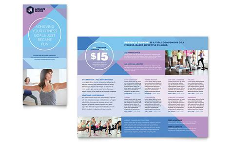 training catalog template free aerobics center brochure template design