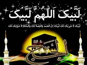 Hajj Mubarik sayings , sms , messages, greetings, quotes ...