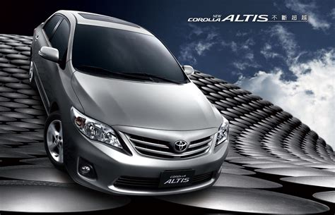 best toyota cars taiwan 2005 2009 toyota corolla altis invincible best