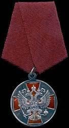 odm   russian federation medal   order  merit