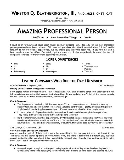 resume qualities simple resume template
