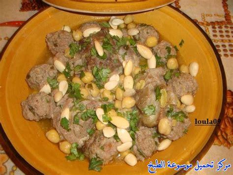 d8 cuisine d8 recettes de cuisine 28 images طريقة تحضير الرشتة