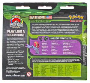 pokemon 2013 world chionship deck ian whiton da