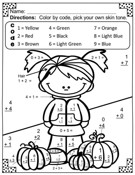 Students will work with a single graph and answer questions about function values, where a function has a. Hidden Picture Math Worksheets | Activity Shelter