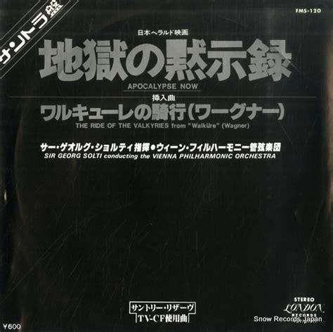 レコード・データベース