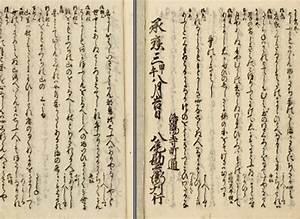 Tale of genji essay