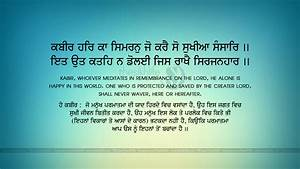 Kabir Quotes. Q... Funny Kabir Quotes