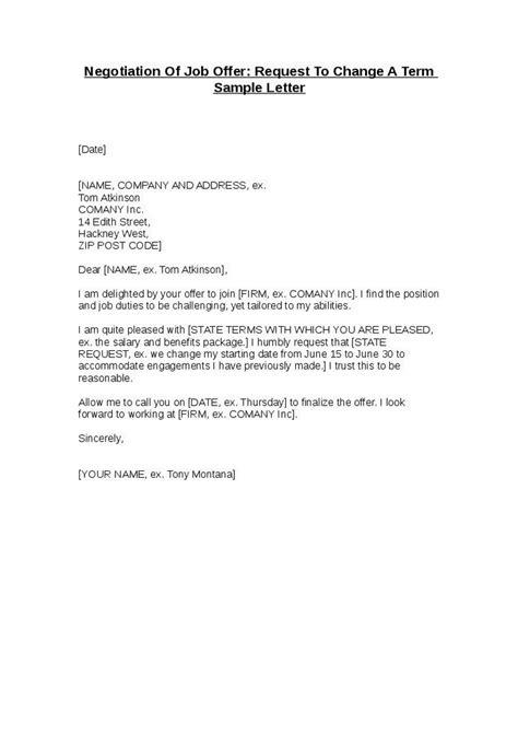 change request letter sample