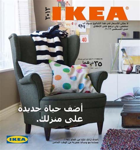 catalogue ikea francais interior design decorating ideas