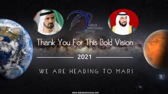 Image result for images of arab mars mission