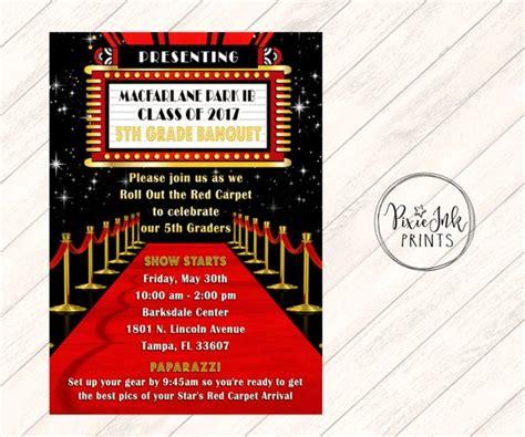 red carpet theatre marquee invitation  reel invitation