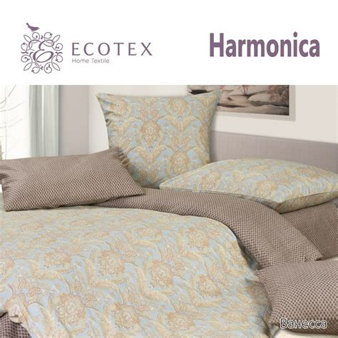 "Bed Linen ""vanessa"", 100% Cotton Beautiful, Bedding Set"