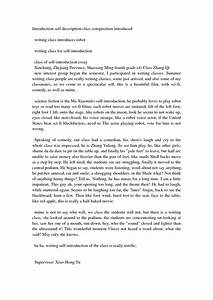 self awareness reflection essay