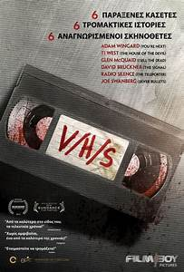 V/H/S (2012) Movie Poster (Version 3) | HNN