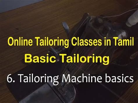 sewing classes  tamil learn tailoring  tamil