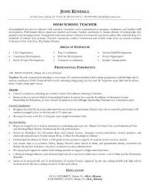 high school resume objective exles exle high school resume free sle