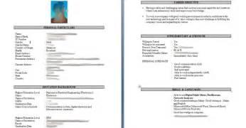 contoh resume untuk spa8 contoh letter internship application
