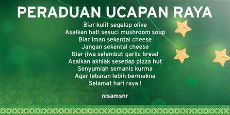 pizza hut malaysia  twitteren selamat hari raya aidilfitri maaf zahir  batin ucapan raya