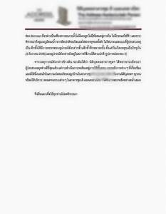 sociology dissertation topic ideas