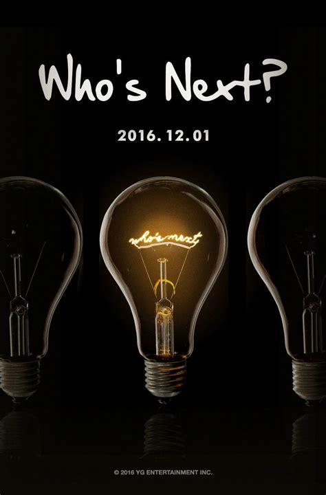 YG Entertainment Turns On The