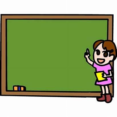 Teacher Classroom Clip Dyslexia Reaction Secret Source