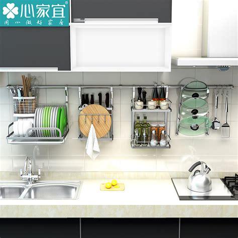 ikea hanging kitchen storage kitchen shelf rack ikea ikea kitchen shelving ideas 4444