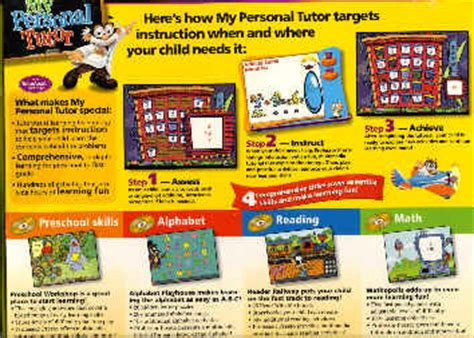 ms my personal tutor preschool 1st grade pc cd learn 215 | 20129152219415