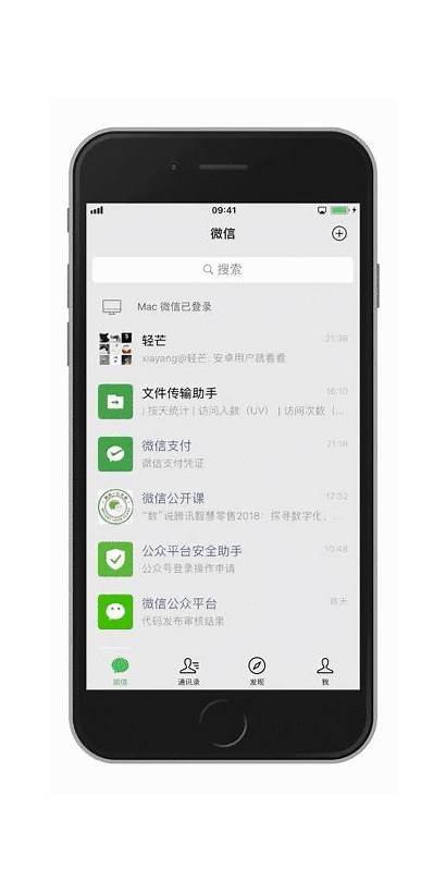 Wechat Screen Homescreen Instant Apps Apple Mini
