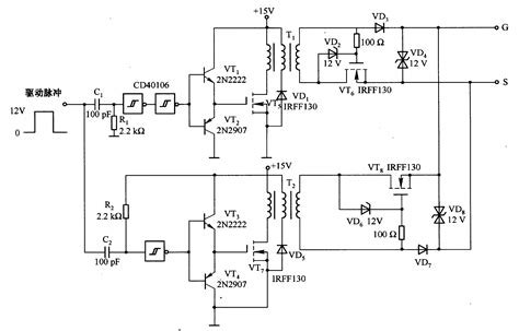 Power Mosfet Gate Drive Circuit Composed Transistor