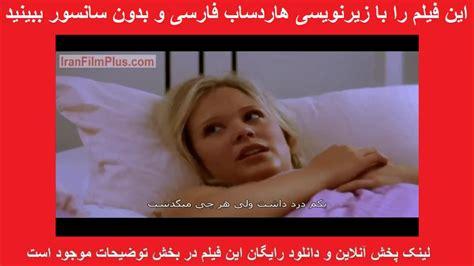 فیلم بعد از سکس After Sex زیرنویس فارسی