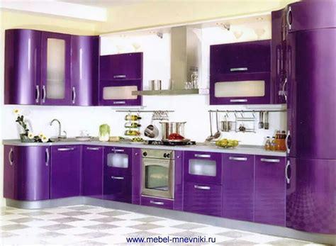purple kitchen   home purple home purple