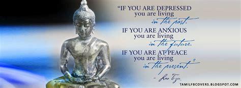 depression quotes  buddha quotesgram