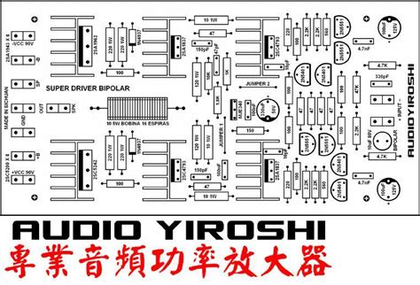 Collection of Pcb Driver Power Lifier Yiroshi Audio Pinterest