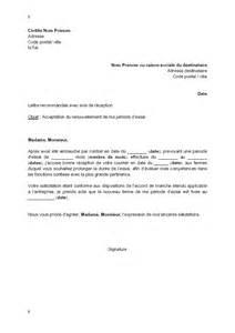 lettre d acceptation par le salari 233 du renouvellement de sa p 233 riode d essai mod 232 le de lettre