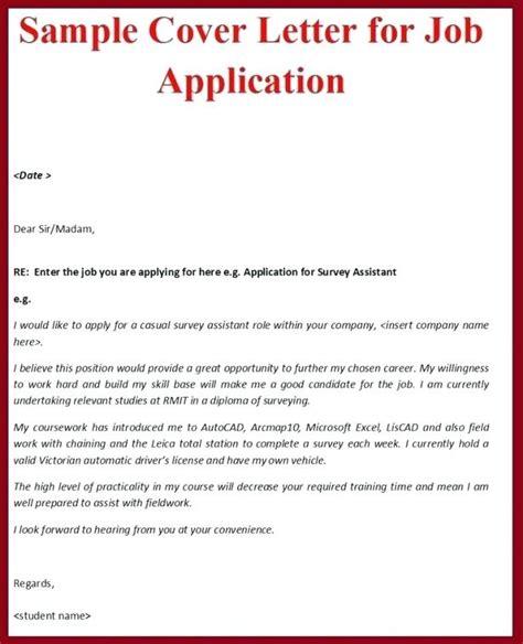 letter  interest  job cover sheet