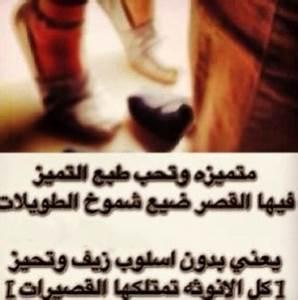 شعر بدوي قصير عن الرجوله الآن بقراءة اجمل شعر بدوي عن الرجوله