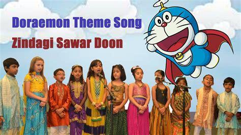 Intro adalah bagian awal permulaan dari sebuah konten. Doraemon Theme Song - YouTube