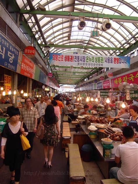 seoulful life  stroll  gwangjang market