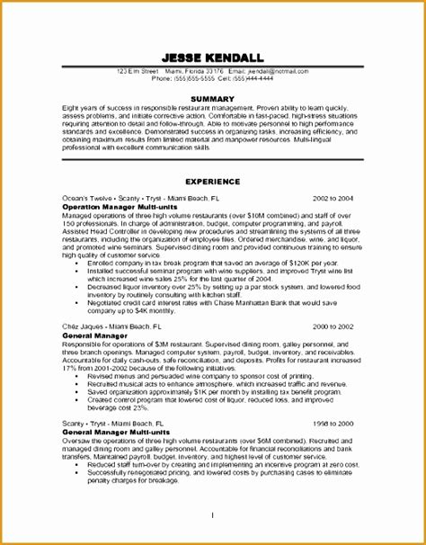 Resume For Working At A Restaurant by 5 Restaurant Worker Resume Exle Free Sles