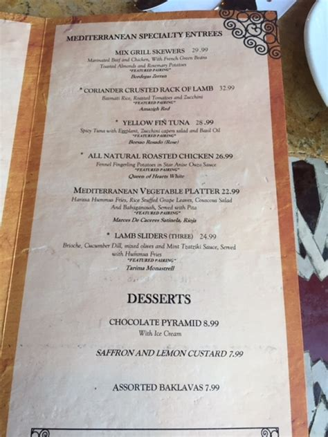 spice road table menu spice road table archives living a disney lifeliving a
