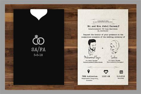 Design creative wedding invitation card for £5 : fadesigns