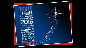 Carte De Voeux Gratuite A Imprimer Personnalisé : carte de voeux virtuelle 2016 youtube ~ Louise-bijoux.com Idées de Décoration