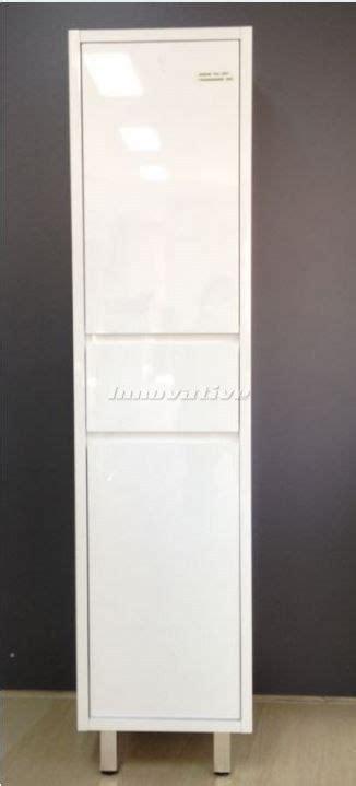 Bathroom Tall Boy Vanity 2Pac White 1 Draw 2 Door